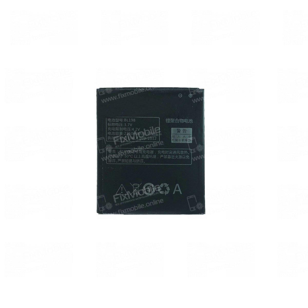 Аккумуляторная батарея для Lenovo A830 BL198