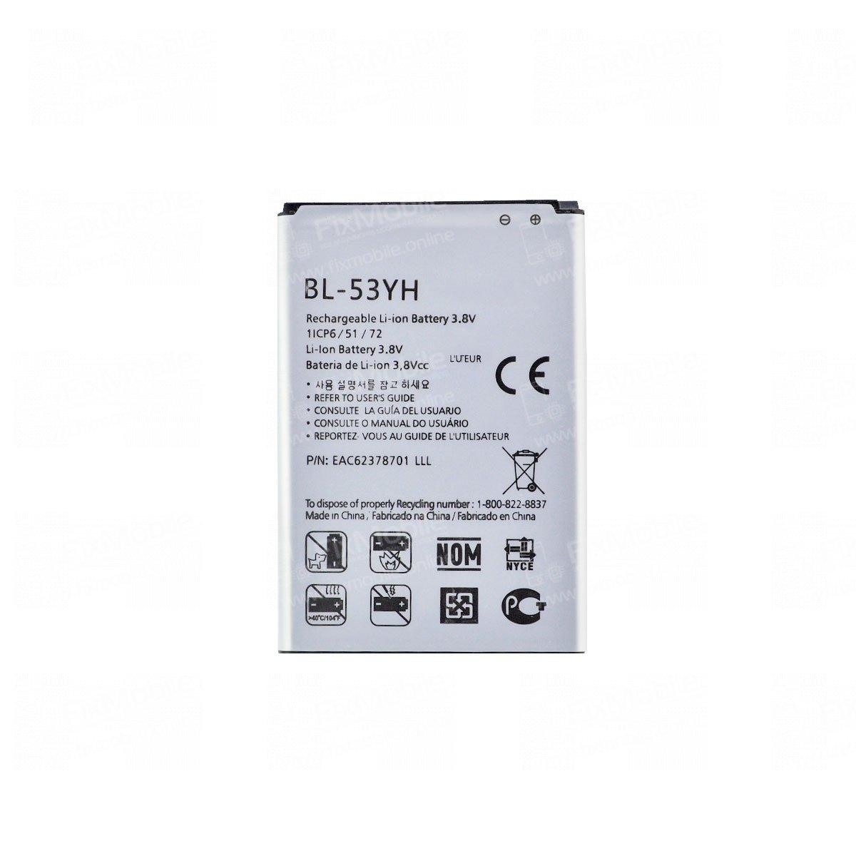 Аккумуляторная батарея для LG G3 (D855) BL-53YH