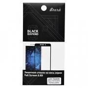 Защитное стекло для Huawei Honor 7S (полное покрытие)(белое) — 2